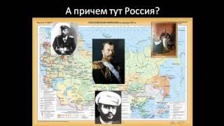 Причины русско японской войны