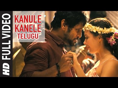 Kanule Kanele Full Video Song || David - Telugu || Vikram, Jiiva, Isha Shravani