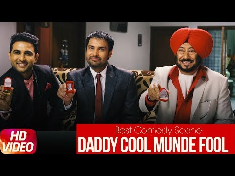 Best Comedy Scene | Daddy Cool Munde Fool | Amrinder Gill | Harish Verma | Punjabi Movie 2017