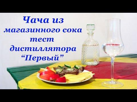 Алкогольный коктейль АЛКО - Твой день Джин-тоник