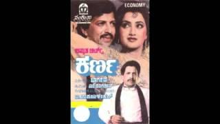 Karna - Aa Karnananthe