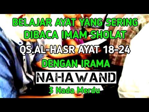 BELAJAR AYAT YANG SERING DIBACA IMAM SHOLAT QS AL HASYR AYAT (18 - 24) IRAMA NAHAWAND