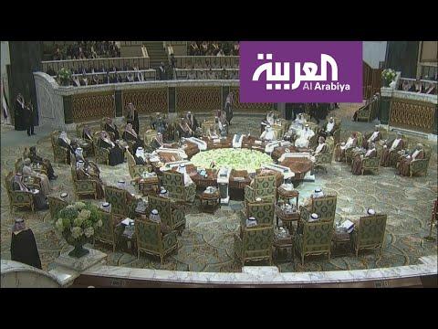 القمة الخليجية تدعو إيران إلى تعديل سلوكها في المنطقة  - نشر قبل 4 ساعة