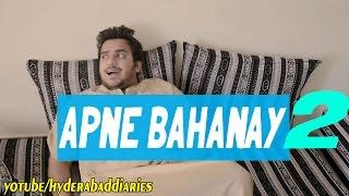 Apne Bahanay 2! #hyderabaddiaries