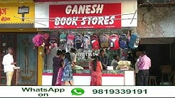 Ganesh Book stores raided by Legal Metrology department officials at Vashi