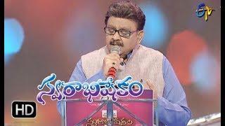 Yenaadu Kanaledhu Song | SP Balu Performance | Swarabhishekam | 11th March 2018| ETV Telugu