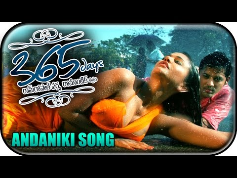 RGVs 365 Days  Andaniki Nirvachanam Full  Song
