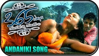 RGV's 365 Days | Andaniki Nirvachanam Full Video Song - 365 days movie songs english