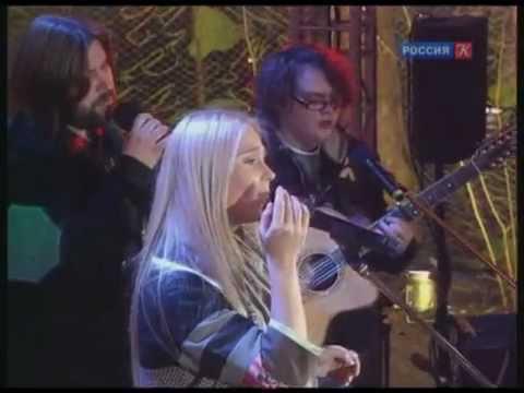 Песня бесталковая любовь (Стихи Юлий  Ким) - Пелагея скачать mp3 и слушать онлайн