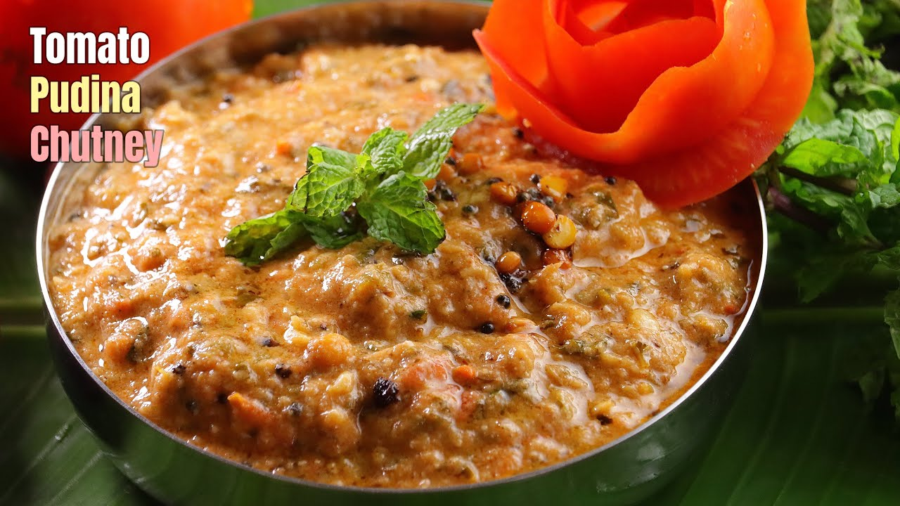టిఫిన్స్ సెంటర్ సీక్రెట్ రెసిపీ టమాటో పుదీనా చట్నీ|Tomato Pudina Chutney by vismai food