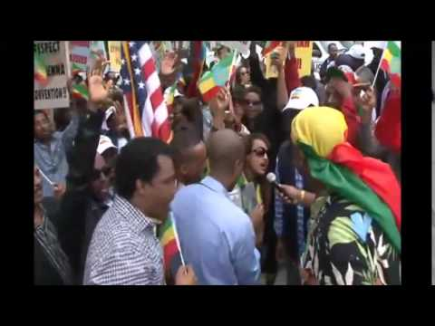 Ethiopian Diaspora Demonstration infront of State Departement