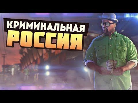 Адмирал 888 казино онлайн играть контрольчестности рф