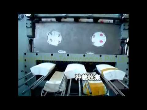 Manufacturing Process of Paper Cups