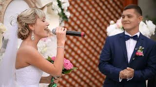 Невеста читает реп | Ice Makers