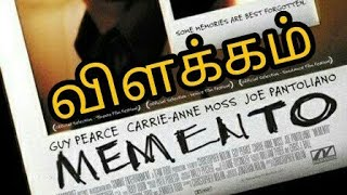 Memento - Explained in Tamil (Part 1)