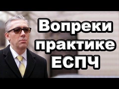 Запугивание Свидетелей Иеговы в России | Новости от 04.03.2020