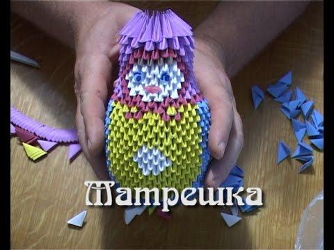 Матрешка.(3D origami)