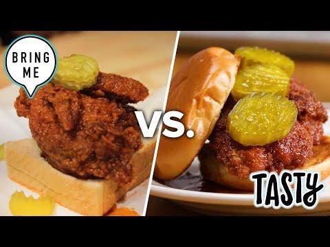 Restaurant vs. Homemade Nashville Hot Chicken