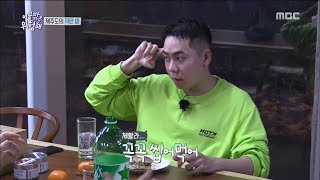 Its Dangerous Outside 이불 밖은 위험해ep.04-loco To Worry About Kang Daniels Health2