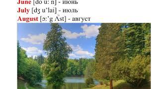 5 класс  Английский язык  Англ  в фокусе  Домашнее задание страница 52