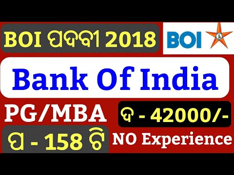 BOI Recruitment 2018 !! Bank Of India Vacancy 2018 For PG & MBA And Other Candidates