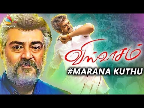 VISWASAM : Mass Kuthu Intro Song For Thala Ajith | Latest Tamil Cinema News