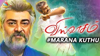 The music director of viswasam, imman, has reportedly composed two songs for ajith starrer out which one is said to be mass kuthu song. all la...