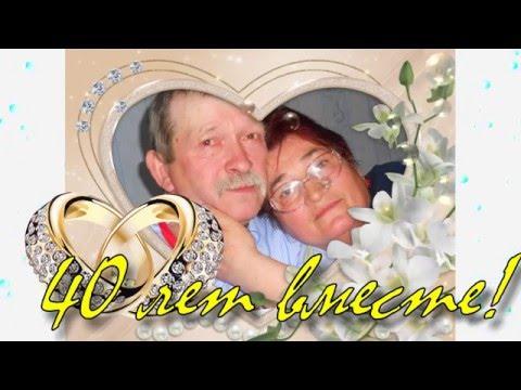 Свадьба Рубиновая