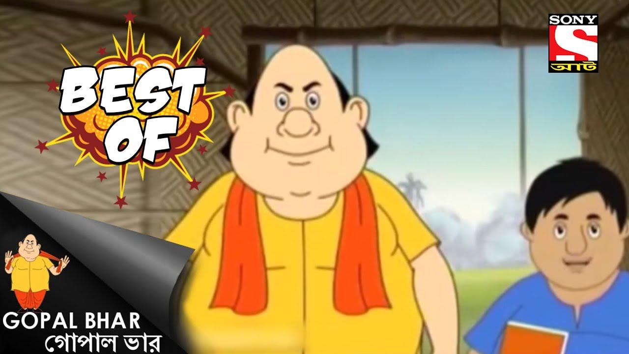 জেমন দাদু তেমন নাতি - Gopal Bhar - Full Episode - Best Of Gopal Bhar