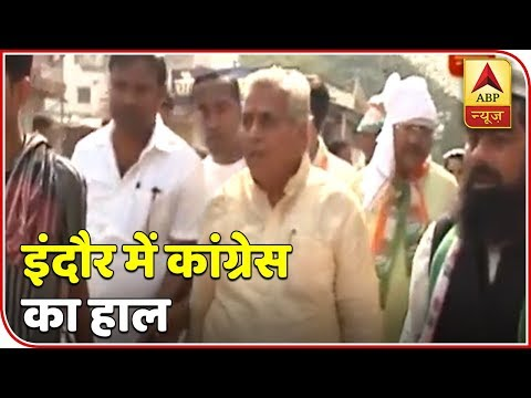 Watch Ground Report From Indore's Rau | Siyasat Ka Sensex(15.11.2018) | ABP News