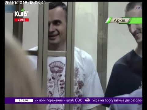 Телеканал Київ: 26.10.18 Столичні телевізійні новини 08.00