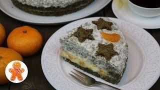 Рождественский Маковый Торт с Мандаринами ✧ Christmas Poppy Seed Cake