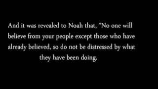 Surah Hud. Sheikh Abdul Aziz Zahrani Amazing Quran Recitation P2.wmv