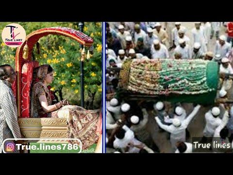 Heart touching lines Teri doli uthi meri mayyat uthi. true lines in hindi & urdu