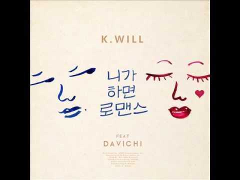 K.will (케이윌) - You Call It Romance (ft. Davichi (다비치)) [MP3 Audio]
