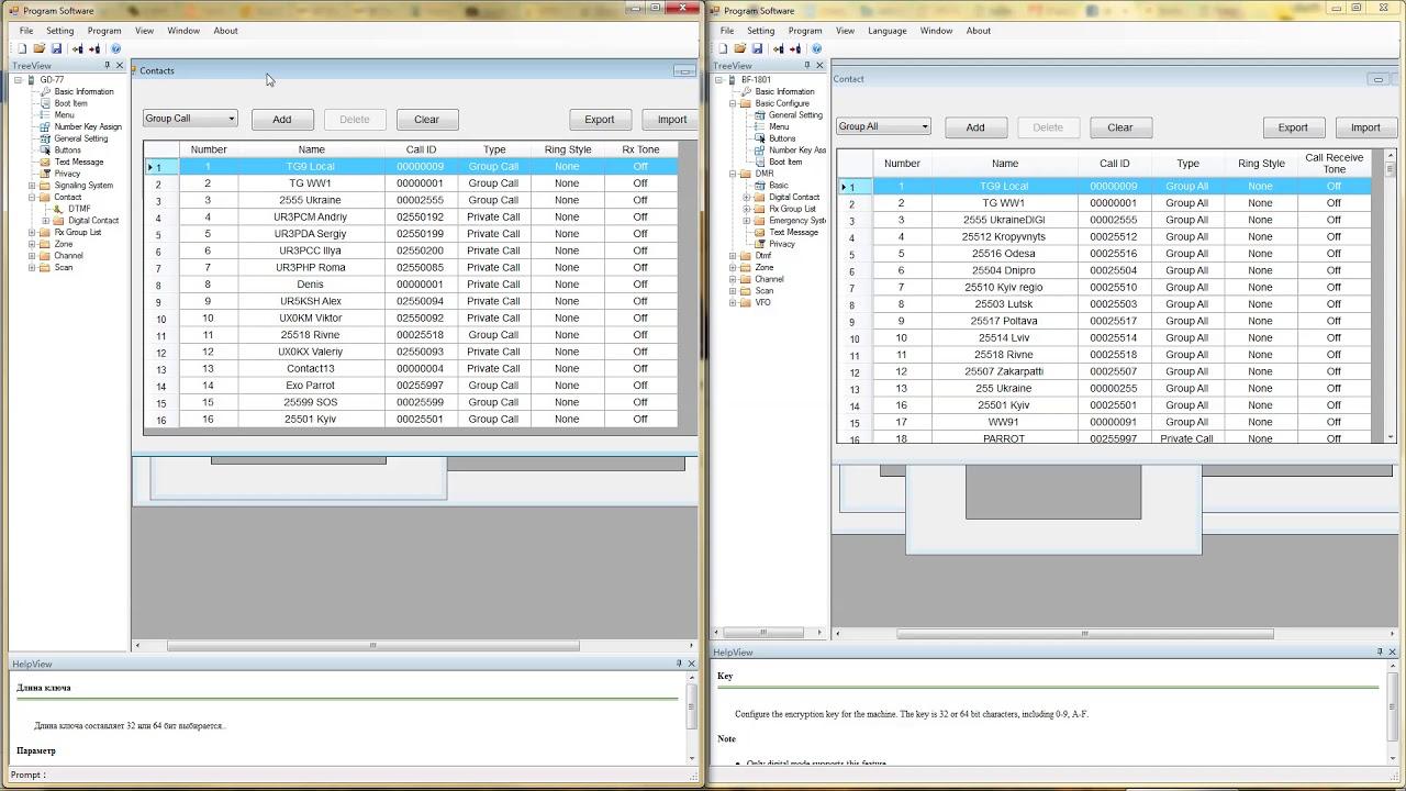 baofeng dm 1801 programming software download