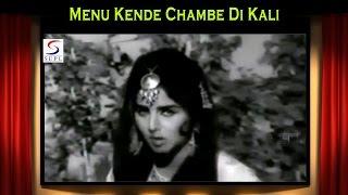 Menu Kende Chambe Di Kali | Chambe Di Kali @ Indira Billi, V. Gopal, P. Jairaj (Punjabi Song)