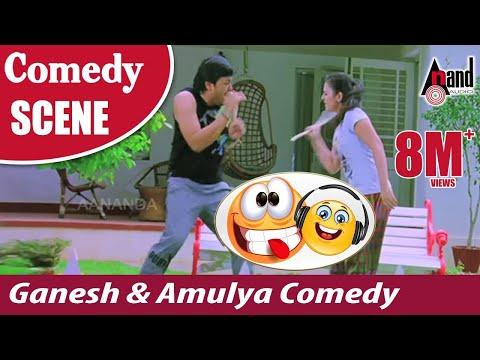 Shravani Subramanya|Ganesh and Amulya in a comedy scene| Comedy Scene