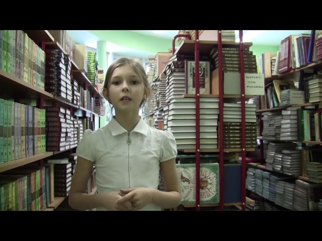 Изображение предпросмотра прочтения – РонжинаЯна читает произведение «Мартышка и очки» И.А.Крылова