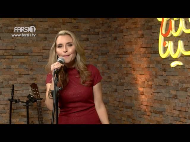 Farsi1 chandshanbeh – shani's live performance / چندشنبه– اجرای زنده