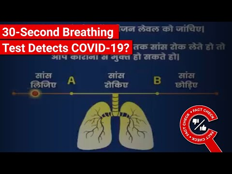 FACT CHECK: Does Video Show 30-Second Breathing Test to Detect COVID-19? || Factly
