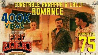 Bell Bottom Super Scene Constable Annappa & Lalli Romance | Achyuth, Rishab Shetty