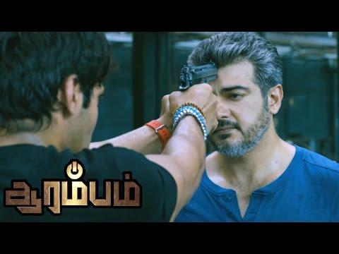 Arrambam   Arrambam Tamil Full Movie Scenes   Kishore Chases Ajith & Arya   Arrambam Mass Interval