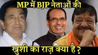 क्या कर्नाटक और गोवा के बाद बीजेपी के निशाने पर कमलनाथ सरकार है INDIA NEWS VIRAL