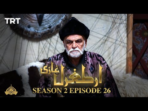 Ertugrul Ghazi Urdu | Episode 26| Season 2