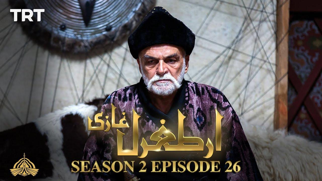 Download Ertugrul Ghazi Urdu | Episode 26| Season 2