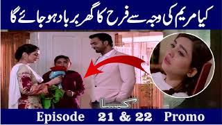 Kaisa Hai Naseeban Episode 21 & 22 Promo (Teaser) _ ARY Digital Drama    Daily TV