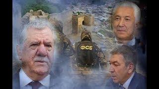 Abbas Abbasovun Dağıstandakı biznesi çökdü