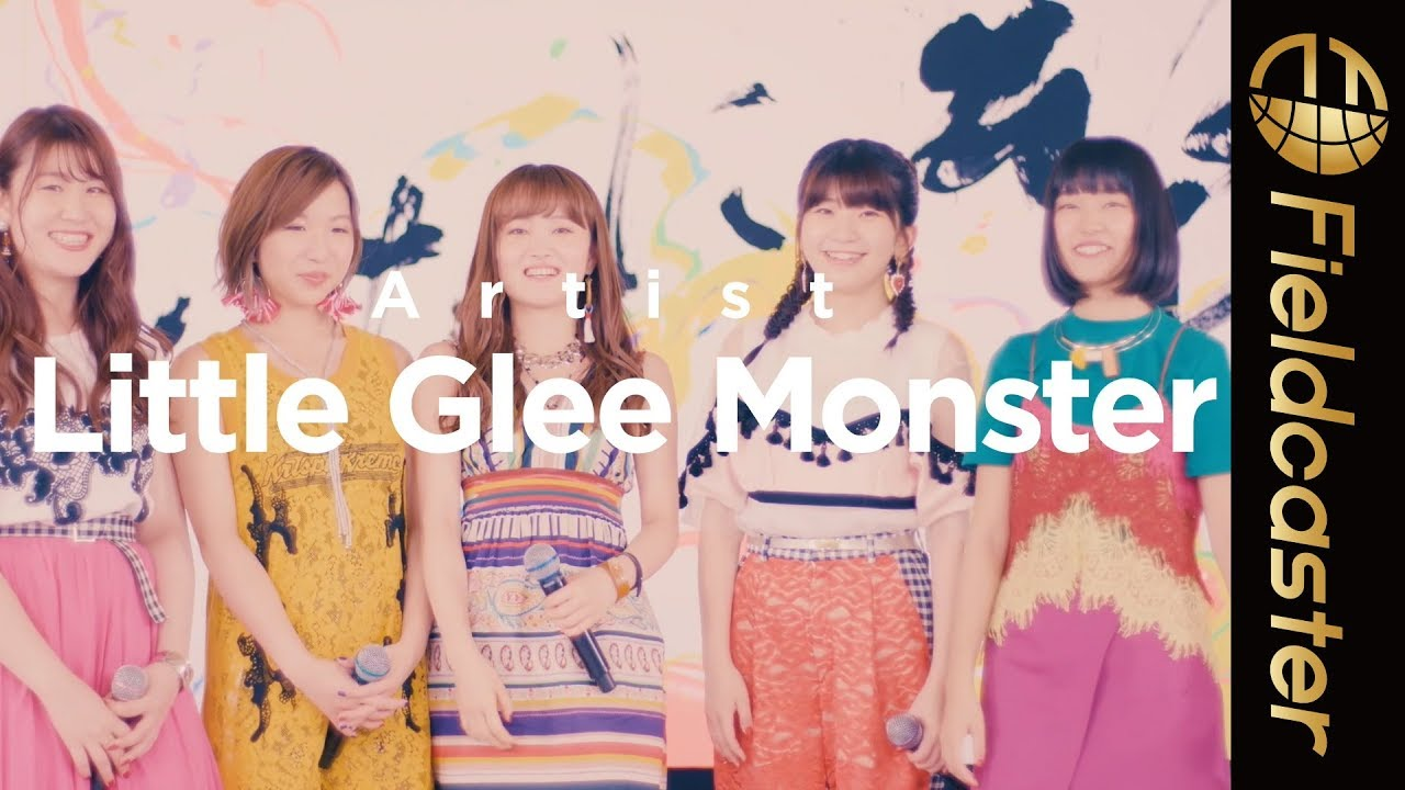Little Glee Monster 世界はあなたに笑いかけている をアカペラで