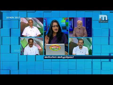 Is Anvar given a free hand by Pinarayi government?| Super Prime Time| Part 1| Mathrubhumi News